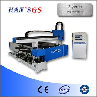 Soft Processing Aluminum Metal Plate Cutting Machine for Copper and reflective metal