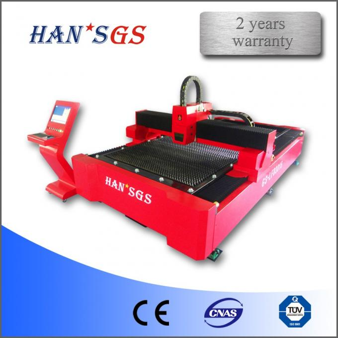 High Accuracy Sheet Metal Laser Cutting Machine Fit for Custom Precision Cutting