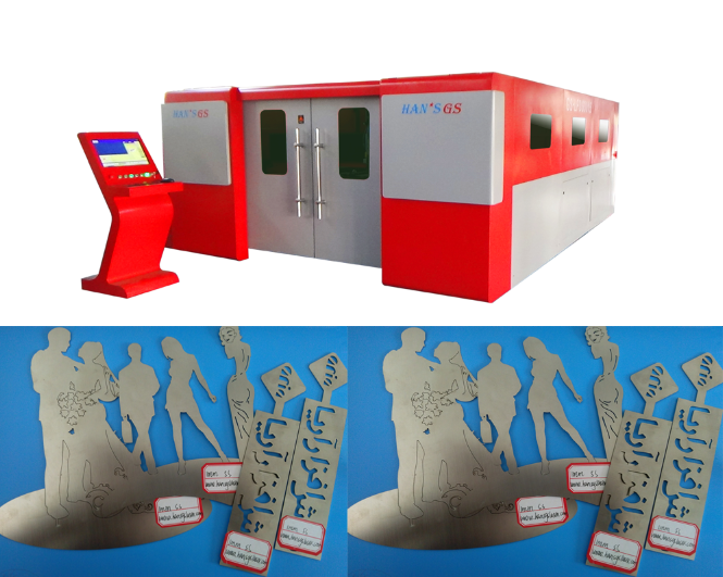 Metal Laser Cutting Machine For advertising industry , Plate Cutter Machine