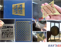 china latest news about HANS GS precision cutting machine small amplitude laser cutting more precision, more flexible