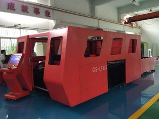 China CNC laser sheet metal cutting machine with mini cutting gap for plates supplier
