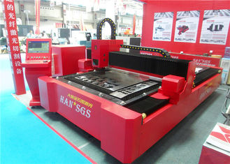 China Smart and Stable Running Metal Laser Cutting Machine for Aluminum supplier