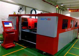 China Engineering Machinery Stainless Steel Laser Cutting Machine Servo Motor for SS / CS supplier