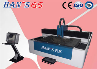 China 500W CNC Industrial Laser Cutter For Steel and Alumnium multi axis supplier