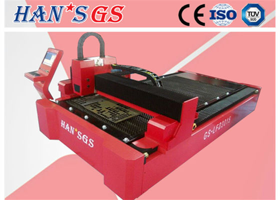 China Automatic Stainless Steel Metal Laser Cutter Machines with CE / ISO Certificate supplier