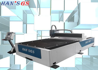 China Energy Saving CNC Fiber Laser Cutting Machine for Sheet Metal Fabrication supplier