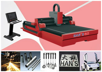 China 1500 * 3000 cnc laser cutter machine with Top IPG Laser , sheet metal cutter supplier