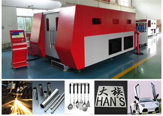 China Accurate CNC metal laser plate cutting machine 2000W  IPG laser supplier