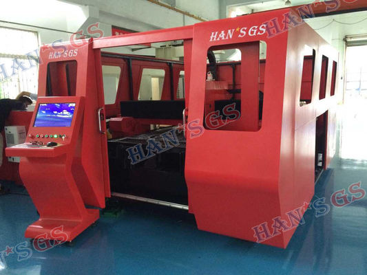 China Processing Industry Metal Plate Cutting Machine Tool Fiber laser supplier