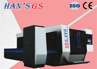 China Laser Cut Aluminum Metal Plate Cutting Machine with Moving Gantry Structure supplier