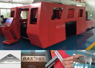 China Stainless Steel  / CS Fiber Laser Cutting Machine CNC Auto Focusing system supplier