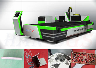 China CNC Laser Cutter Machine for Aluminum / Brass supplier