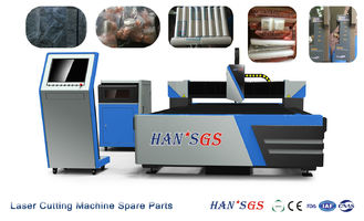 China Laser Metal Cutting Machine Spare Parts , 500W to 3000W Laser Cutter Machine supplier