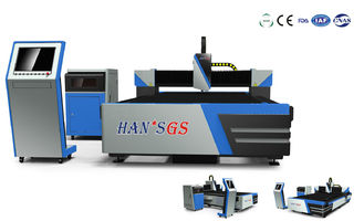 China Fiber Laser Cutting Machine for 5mm to 8mm Metal Cutting , Effective Cutting Size 1500*3000mm supplier