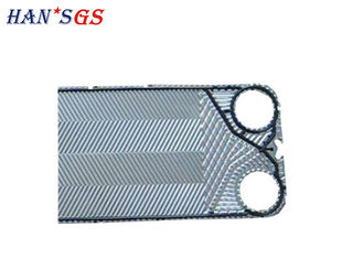 China Plate Heat Exchanger Plate Heat Exchanger Wuhan HANS GS Heat Exchanger Plant supplier