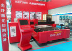 China Full - automatic Tracking System Metal Laser Cutter / Metal Cutting Equipment company
