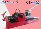China Multi Axis Laser Cutter / CNC Fiber Laser Cutting Machine 380V 50 / 60Hz factory