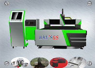 China Fast Speed Aluminum Sheet Metal CNC Laser Cutting Machine by Engineering factory