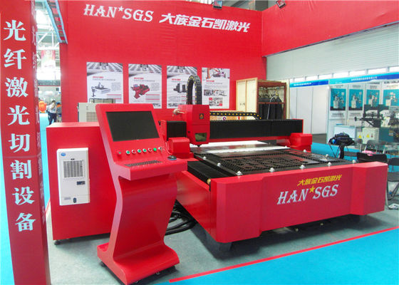 China Full - automatic Tracking System Metal Laser Cutter / Metal Cutting Equipment distributor