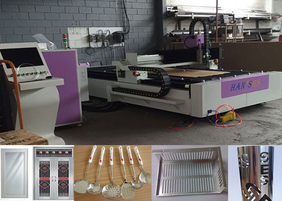 China Carbon Steel sheet metal cutter machine , metal plate cutting machine 2500*1300MM factory