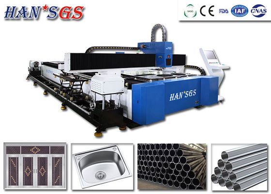 China Tube And Sheet Metal Laser Cutting Machine , 3000 W Fiber Laser Cutting Equipment factory